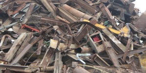 Photo of Scrap Iron