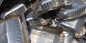 Photo of Aluminum #3